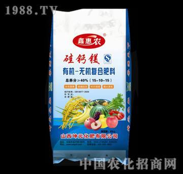 坤元-40%硅钙镁有机无机复合肥