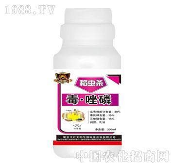红太阳-稻虫杀-毒唑磷