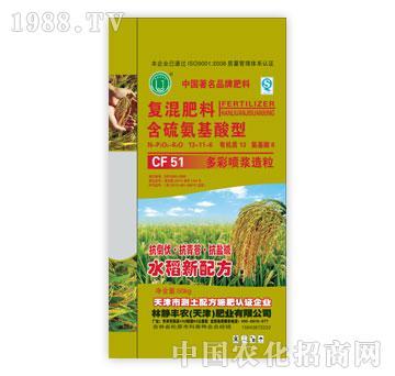 林静丰农-复混肥料含硫氨基酸型