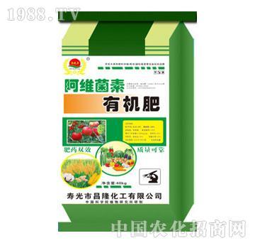 昌隆-阿维菌素有机肥