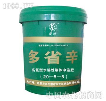 龙丰-多省辛高氮型水溶性液体冲施肥(20-5-5)