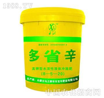 龙丰-多省辛高钾型水溶性液体冲施肥(8-5-20)
