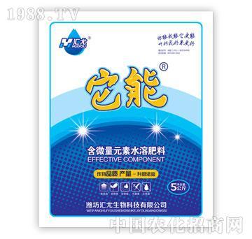 汇尤-它能含微量元素水