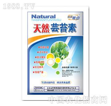 汇尤-天然芸苔素