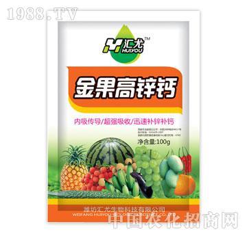 汇尤-金果高锌钙