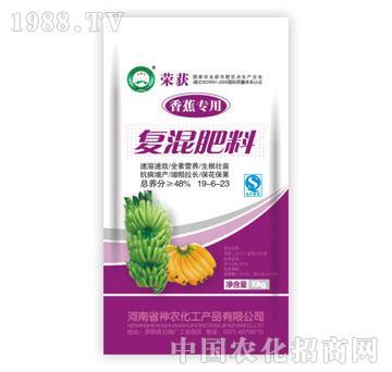 神农化工-复混肥料
