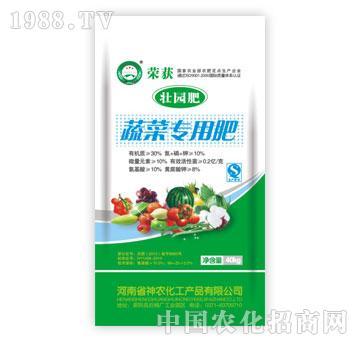 神农化工-蔬菜冲施肥