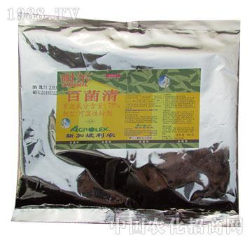 新加坡利农-耐尔-75%百菌清