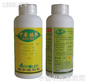 新加坡利农-玛贺-36%甲霜锰锌