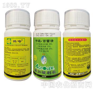 新加坡利农-鸽哈-50%甲硫百菌清