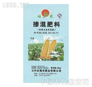 烟农-掺混肥料玉米专用