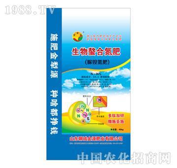 金犁源-生物螯合氮肥