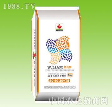 威而廉-高氮高钾型20-10-30