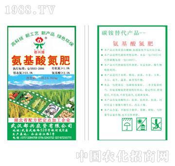都兴-氨基酸氮肥