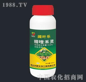 天顺-阔叶乐-10.8%精喹禾灵乳油