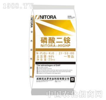 尼达罗-磷酸二铵