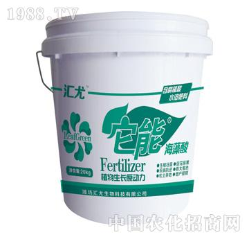 汇尤-它能海藻酸