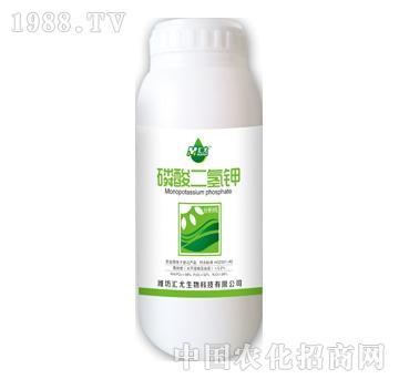 汇尤-磷酸二氢钾