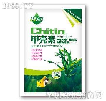 汇尤-甲壳素(袋)