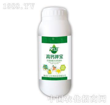 汇尤-高钙钾宝