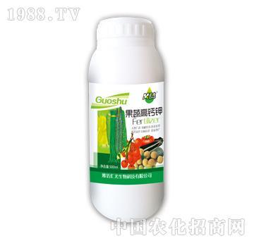 汇尤-果蔬高钙钾