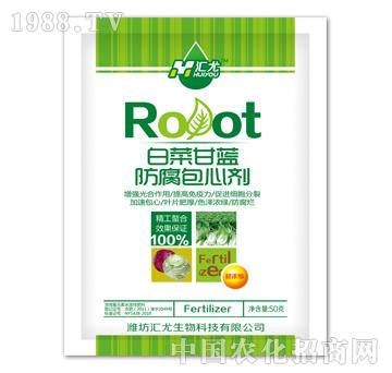 汇尤-白菜甘蓝防腐包心剂