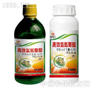 豪德-4.5%高效氯氟