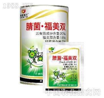 豪德-20%腈菌福美双