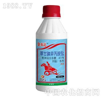 豪德-金农达-草甘膦异丙铵盐