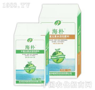 海朴植物-大量元素水溶性肥料