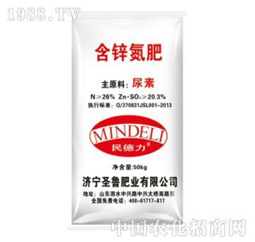 圣鲁-26%含锌氮肥