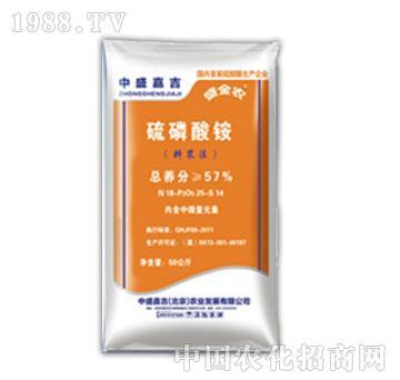 鸿福肥料-盛金农57%