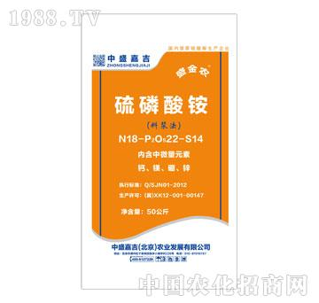 鸿福肥料-盛金农硫磷酸
