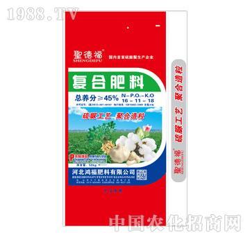 鸿福肥料-圣德福复合肥