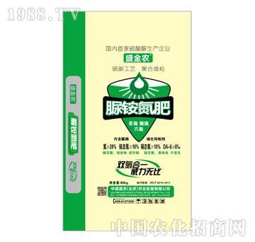 鸿福肥料-盛金农脲铵氮