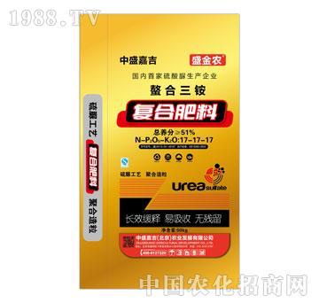 鸿福肥料-螯合三铵51