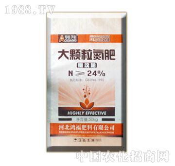 鸿福-大颗粒氮肥