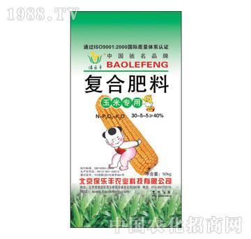 保乐丰-玉米专用复合肥