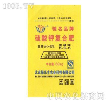 保乐丰-硫酸钾复合肥
