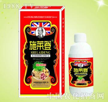 花生大豆专用