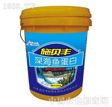 绿博-施贝丰深海鱼蛋白高钙靓果型