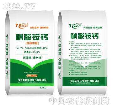 农喜-硝酸铵钙