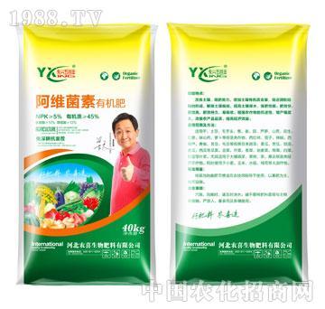 农喜-阿维菌素有机肥