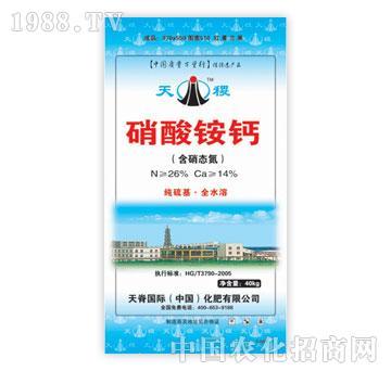 天脊-硝酸铵钙40kg