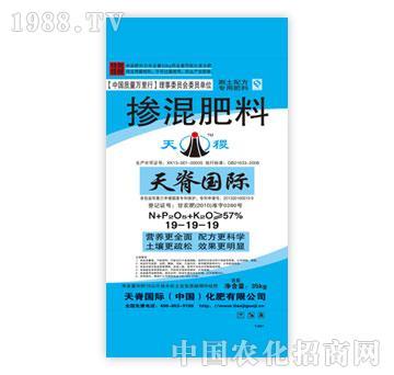 天脊-掺混肥料19-19-19