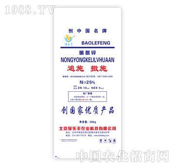 保乐丰-25%硝氨锌