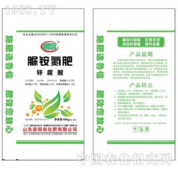 景阳岗-脲铵氮肥(铵态