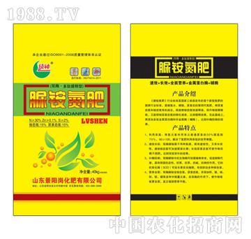 景阳岗-40kg脲铵氮