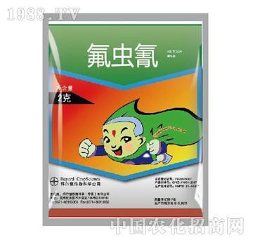 坤泰-80%氟虫氰