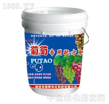 碧野-葡萄专用配方肥
